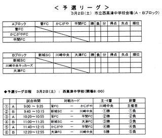 mikihai20130302.jpg