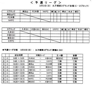 mikihai20130303.jpg