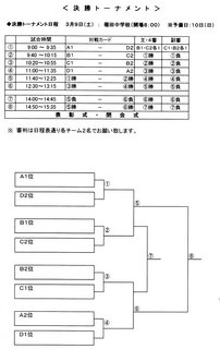 mikihai20130309.jpg