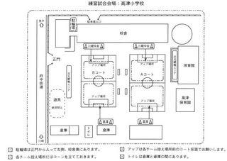 takatsufc20111016-1.jpg